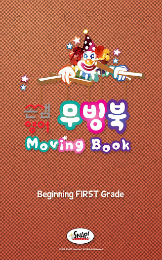 Moving Book 2