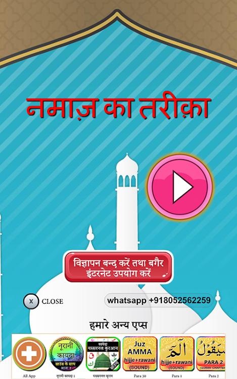 ingyenes kundali társkereső hindi nyelven