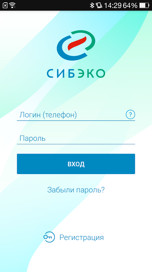 СИБЭКО- screenshot