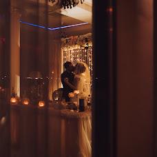 Wedding photographer Sergey Kostenko (SSKphoto). Photo of 25.02.2018