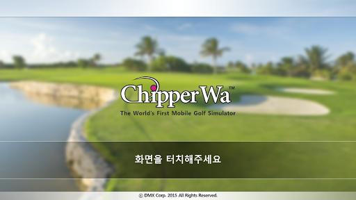 Golf - 치퍼와 골프 게임