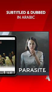 OSN – Streaming App Mod 6.31.9 Apk [Unlocked] 5
