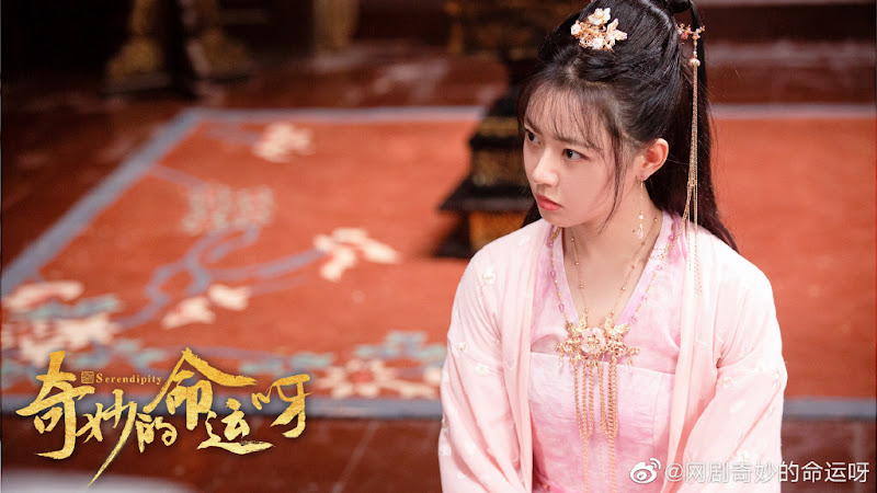 Wonderful Fate Sinopsis dan Review Drama China 2021