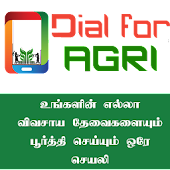 Dial For Agri  - Agriculture Classified App Android APK Download Free By AApp Technologies