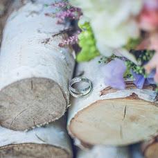 Wedding photographer Jitka Fialová (JFif). Photo of 29.12.2017