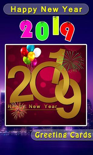 2019 New Year photo frame, Greetings & Gifs 1.0.2 mod screenshots 3