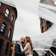 ช่างภาพงานแต่งงาน Anton Metelcev (meteltsev) ภาพเมื่อ 07.02.2019