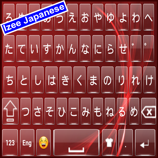 Japonský online chat