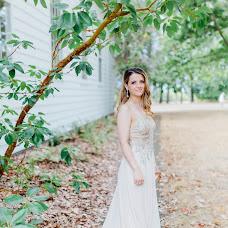 Wedding photographer Maria Grinchuk (mariagrinchuk). Photo of 16.09.2018