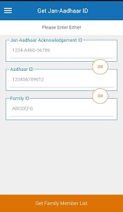 Jan Aadhaar App Latest Version  Download For Android 3
