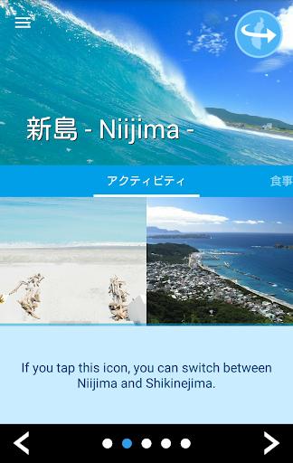 NIIJIMA SHIKINEJIMA IslandsApp 1.1.0 Windows u7528 2