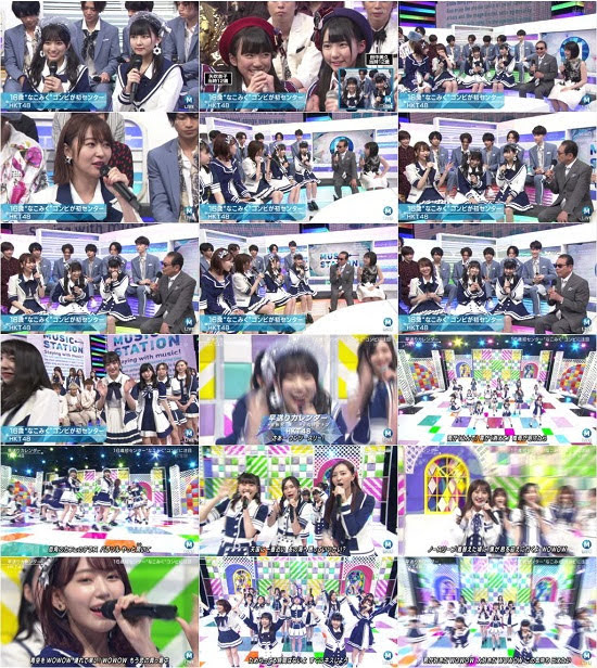 (TV-Music)(1080i) HKT48 – Music Station 180518