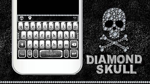 Diamond Skull Keyboard theme for PC