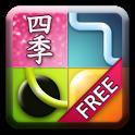 Shiki Puzzles Free icon