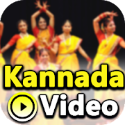Kannada Video: Kannada Songs: Hit Music Video Song