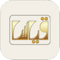 Qiyas e-Services APK for Bluestacks