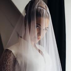 Wedding photographer Vasiliy Tikhomirov (BoraBora). Photo of 25.10.2018