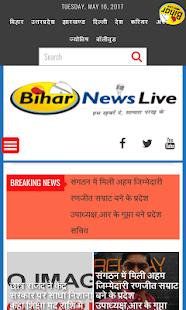 Bihar News Live - náhled