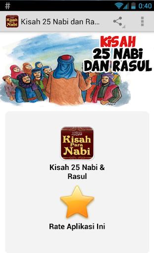 Kisah 25 Nabi dan Rasul ss1