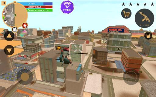 Grand Vegas Crime 1.2 screenshots 2