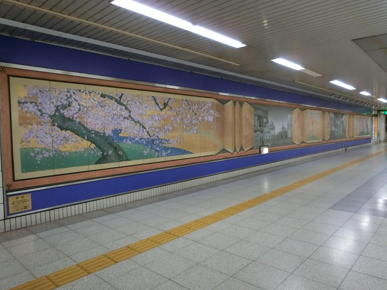 地下鉄桜山駅パブリックアート