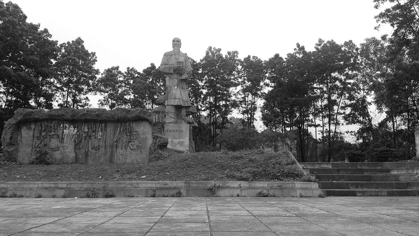 Đức Lưu Quang