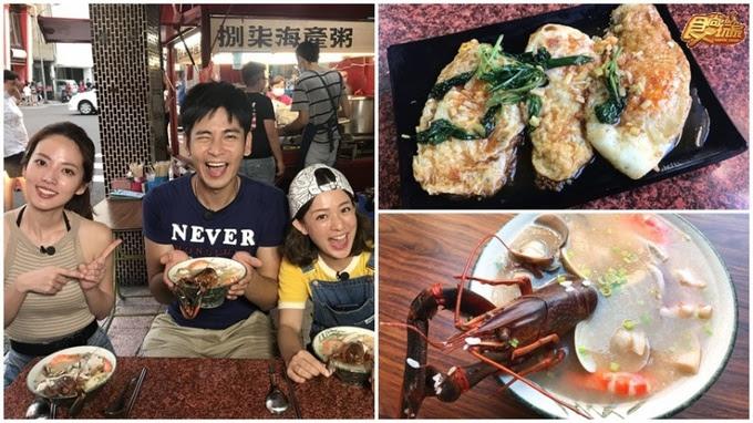 食尚玩家-正夯美食TOP5 吃吃喝喝玩台南