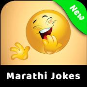 New Marathi Jokes