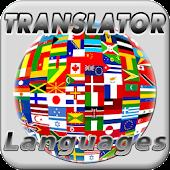 Translate All Language