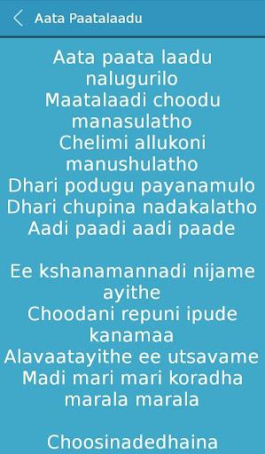 Download Mahesh Babu Hit Songs Lyrics Google Play softwares