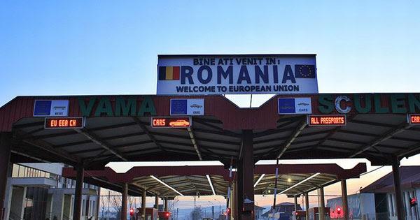 Румыния таможня
