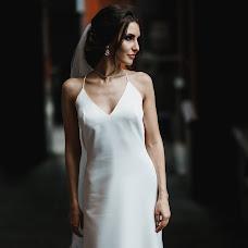 Wedding photographer Nikolay Laptev (ddkoko). Photo of 02.10.2018