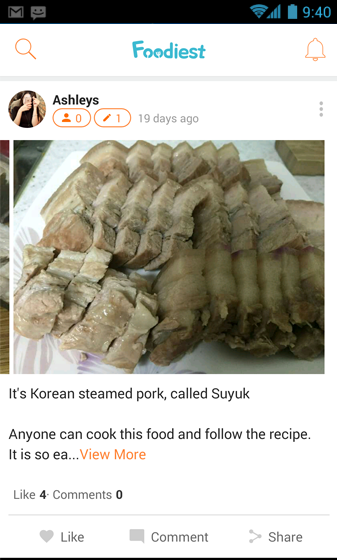 Foodiest: K-Food Recipes- screenshot