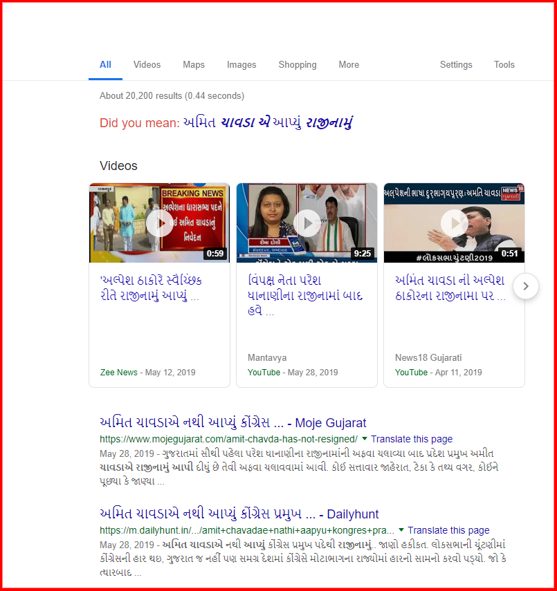 screenshot-www.google.com-2019.06.10-07-05-01.png