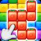 Fruit Block - Puzzle Legend Download for PC MAC