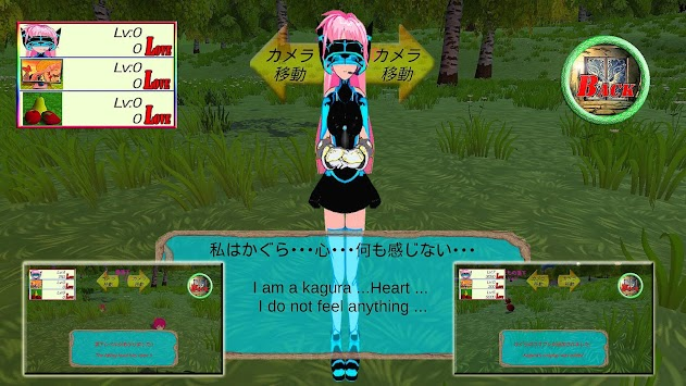 VR cosplay giggle~ Recover the girl's heart ~ apk screenshot
