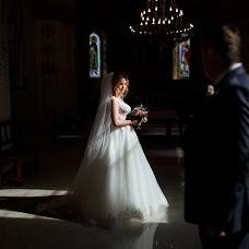Wedding photographer Yuliya Storozhinska (id31957517). Photo of 03.12.2017