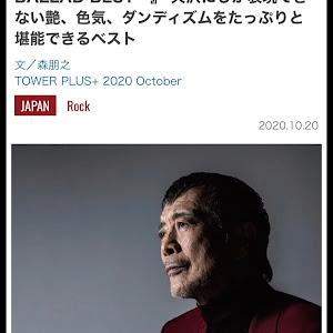 のカスタム事例画像 moriさんさんの2020年10月22日16:20の投稿