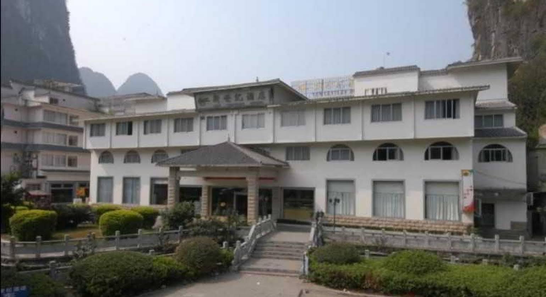 Yangshuo New Century