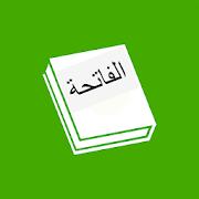 Surat Al Fatihah Dan Artinya Android Apk Free Download