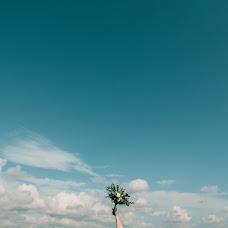 Свадебный фотограф Алексей Новиков (AlexNovikovPhoto). Фотография от 07.10.2018