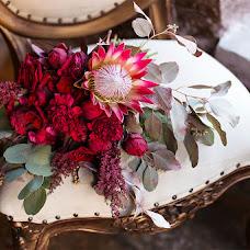 Wedding photographer Yuliya Skaya (YliyaIvanova). Photo of 25.11.2015