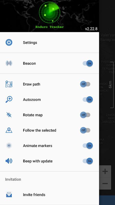 Enduro Tracker - real-time GPS tracker screenshots