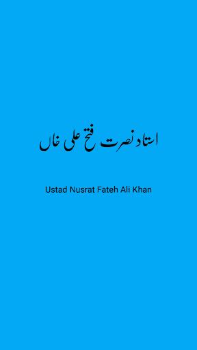 Nusrat Fateh Ali Khan 1.0.7 androidtablet.us 1