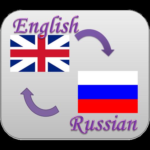 Открытки, сколько стоят открытки перевести на английский