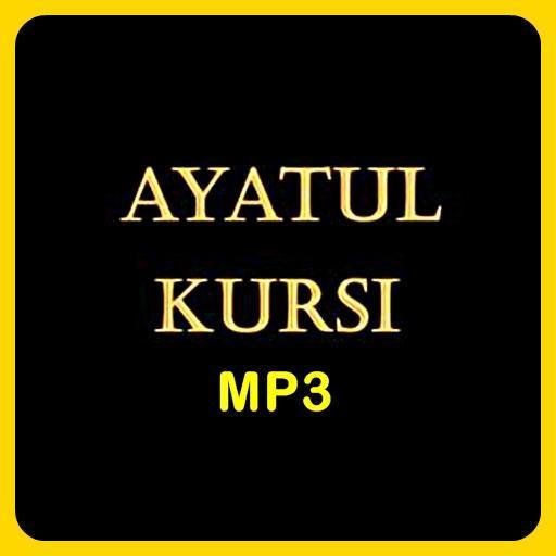 MP3 TÉLÉCHARGER AYATOUL GRATUIT KOURSIYOU