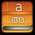 English Malayalam Useful Words icon