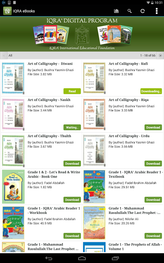 IQRA eBooks- screenshot
