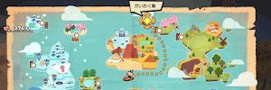 かいたく島マップ