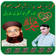 Download Labaik Islam Banner, Badge, Flex and Sticker Maker For PC Windows and Mac
